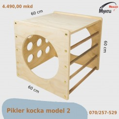 Пиклер коцка модел 2