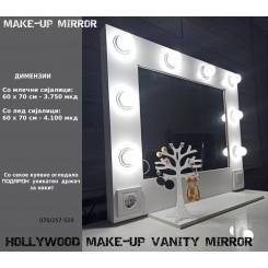 Светлечко огледало со лед сијалици