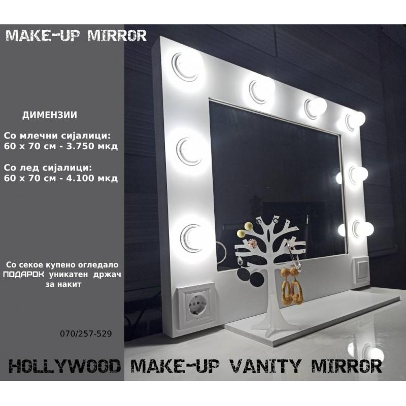 Светлечко огледало со млечни сијалици